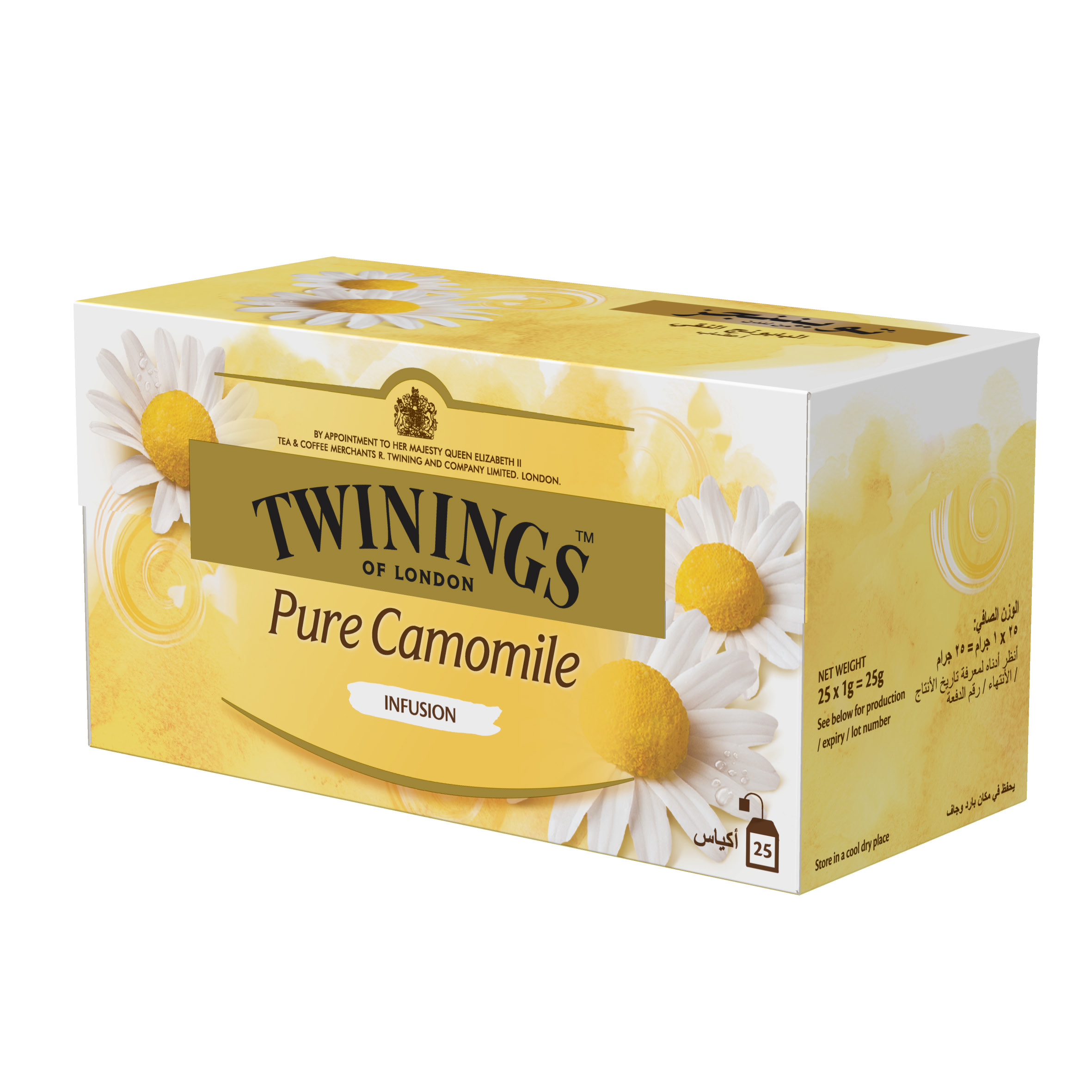 Camomile Flower infusion